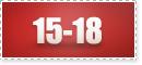 Suumas démissionne du 15-18 !